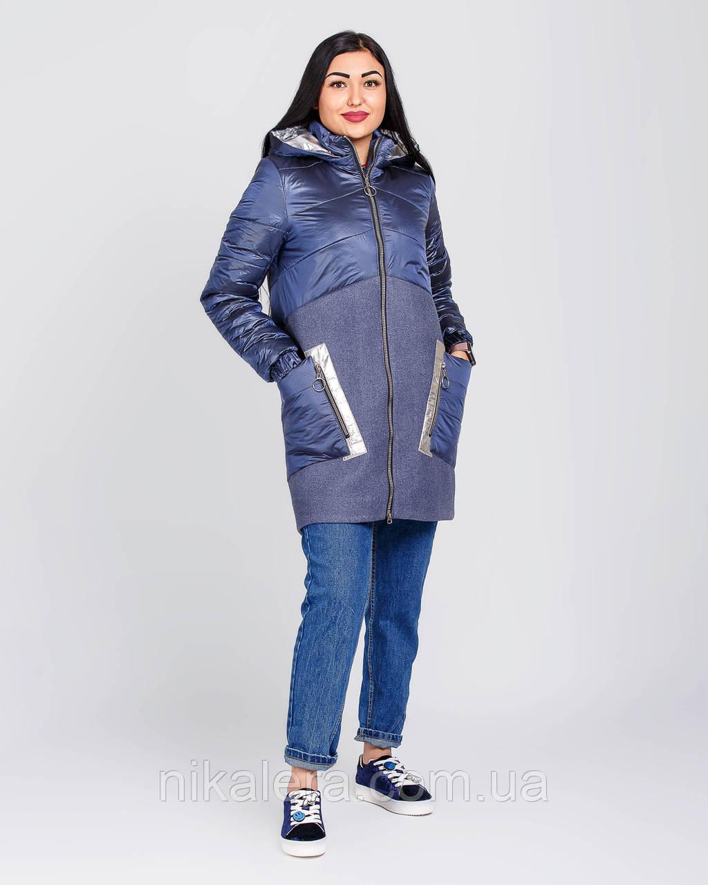 Куртка женская с кашемиром рр 42-52