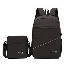Городской рюкзак набор с сумкой через плечо черный