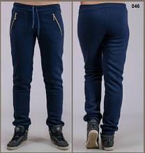 Жіночі брюки утеплені Блискавка (темно-сині)