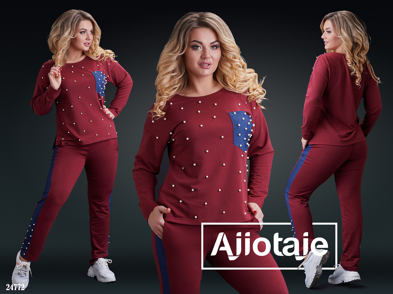 Спортивный женский костюм батал р.48-54  Ajiotaje XL
