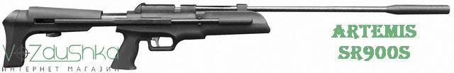 Пневматическая винтовки с боковым рычагом Artemis SR900S