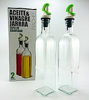 Набор бутылок для масла и уксуса 2 шт 500 мл