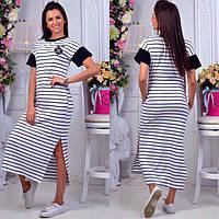 Платье женское летнее длинное