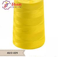 Нитка швейная 40/2 (4000 ярдов) жёлтая