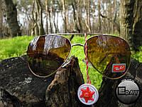 Солнцезащитные очки Ray-Ban Aviator (Поликарбонат)
