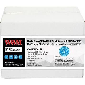 Заправочный набор WWM Epson WorkForce Pro WF-M5690/WF-M5190 (5 заправок) Black (IR1.T8651-5/BP)