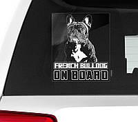 Автомобильная наклейка на стекло Французский бульдог на борту