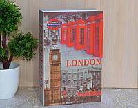 Книга-сейф Лондон