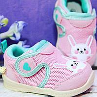 """Кроссовки """"Зайка"""" для девочки, розовые  21,23 - Jong.Golf, фото 1"""
