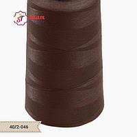 Нитка швейная 40/2 (4000 ярд) тёмно-коричневый