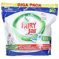 Капсулы для посудомоечных машин Fairy Jar All in One 115 шт