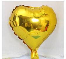 Куля фольгована серце ЗОЛОТО, 9 дюймів (23 см)