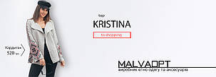 Топ продаж - жакет Кристина