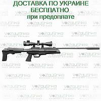 Пневматическая винтовка с боковым рычагом Artemis SR900S (3-9x40)