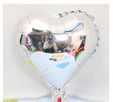 Куля фольгована серце СРІБЛО, 9 дюймів (23 см)