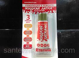 Жидкая латка 20 грамм Болотный цвет для надувных ПВХ лодок BARK, Kolibri и другие. Intex матрасов и тентов