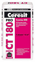 Cуміш Ceresit CT 180 Pro для приклеювання мінераловатних плит, 27кг клей для мінвати Церезіт СТ 180 Про