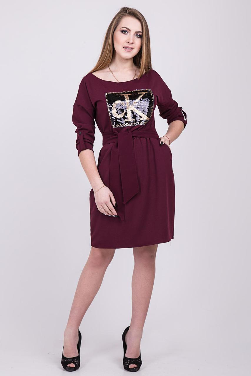 abe46c54d64dc Стильное платье с надписью CALVIN KLEIN - Интернет магазин