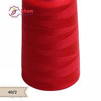 Нитка швейная 40/2 (4000 ярдов) ярко-красная