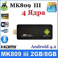 MK809III Android TV BOX 4ядра Mini PC Android 4.4.2
