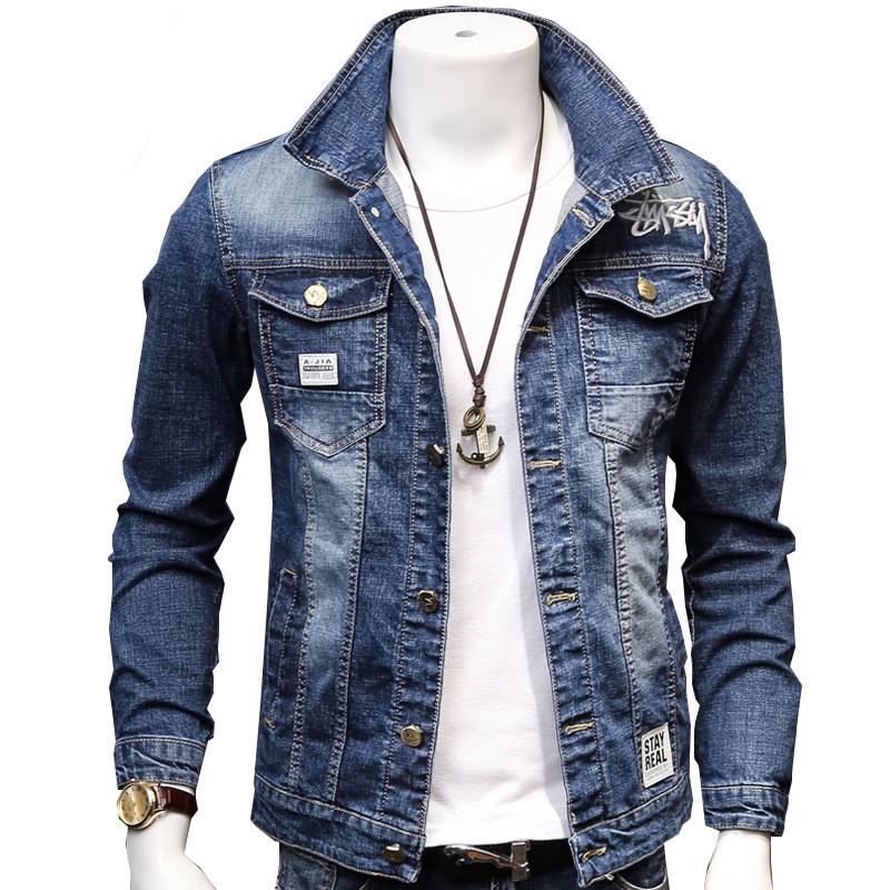 Мужская куртка СС-8603