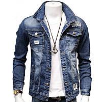 6e74b8593aa29 Мужская джинсовая одежда в категории куртки мужские в Украине ...