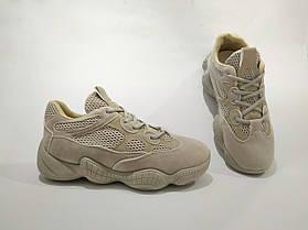 Adidas Yeezy 500 БЕЖЕВЫЕ  КОПИЯ  женские кроссовки адидас изи 500 \ размеры: 36-41, фото 2
