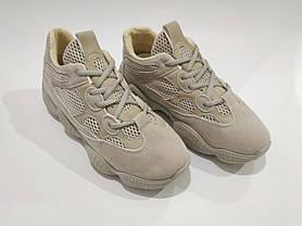 37 размер  Adidas Yeezy 500 БЕЖЕВЫЕ |КОПИЯ| женские кроссовки адидас изи 500 \, фото 3