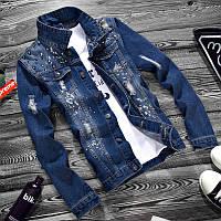 Мужская куртка размер 50 (XXL)  FS-8602-50