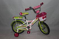 "Велосипед 2-х кол. Rider Crosser 14"" салатовый"