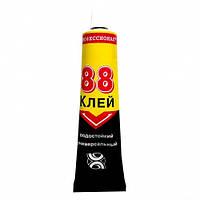 Клей 88 40мл профессиональный Химик Плюс