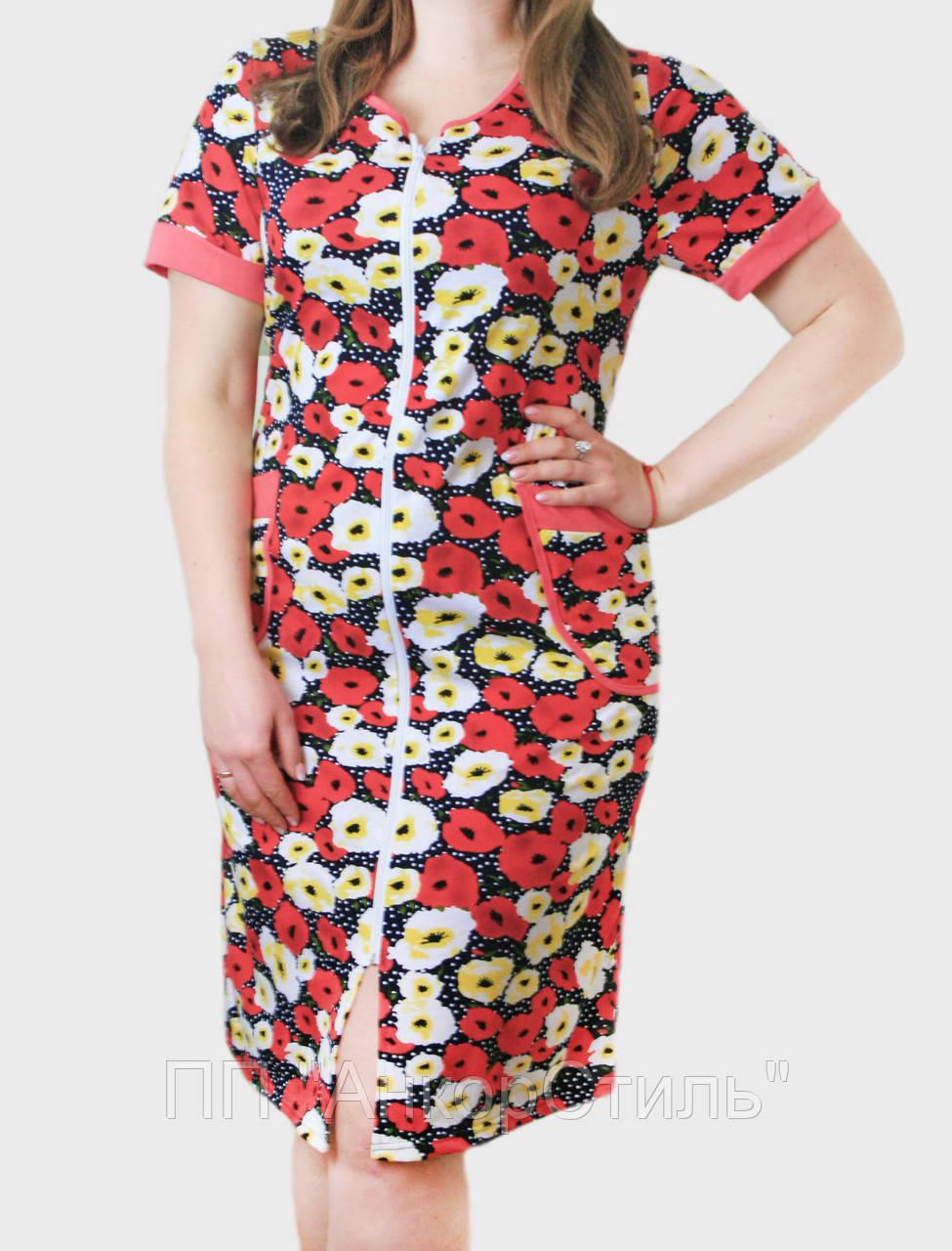 f4590ad3f901 Топ продаж Халат женский летний на молнии с цветочным принтом ХЛ004, фото 1