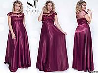 Женское атласное платье в пол с вышивкой на сетке, размер 48-52