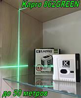 ЗЕЛЕНЫЙ ЛУЧ♐50м. Уровень лазерный Kapro (862G)  ➤ГАРАНТИЯ 3 ГОДА , фото 1