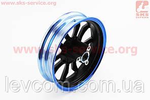 D20 Диск литой передний 2,15x10, синий (ось 12мм)