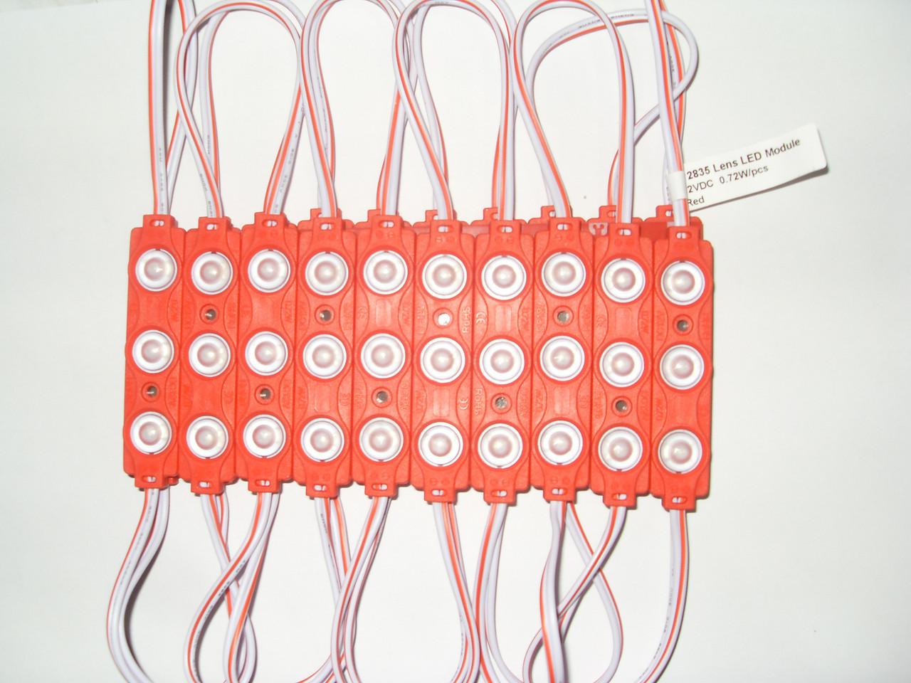 Модуль світлодіодний червоний 0.72Вт 12 вольт три світлодіоди 2835 з лінзою кластер 12 вольт