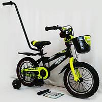 "Детский велосипед HAMMER S600 14"" дюймов (Желтый)"