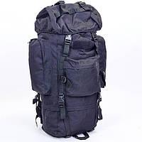 65 л. Тактический штурмовой многофункциональный рюкзак, городской. Трекинговый рюкзак.