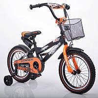"""Детский велосипед HAMMER S600 16"""" дюймов (Оранжевый)"""