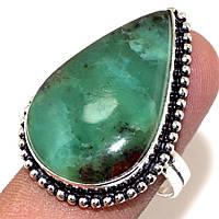 Красивое кольцо капля хризопраз в серебре. Кольцо с хризопразом 19-19,2 размер Индия!, фото 1