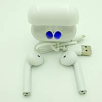 Бездротові навушники Bluetooth гарнітура з кейсом powerbank HBQ i8 mini TWS Білий