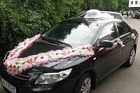 Свадебный набор для украшения машины - (украшения для свадебных машин из лент), фото 1