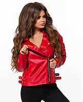 Короткая красная кожаная куртка-косуха,женская 42,44,46,48