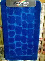 """Набор ковриков для ванной """"Banyolin"""", синие камни производство Турция"""