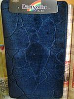 """Набор ковриков для ванной """"Banyolin"""", темно-синий производство Турция, фото 1"""