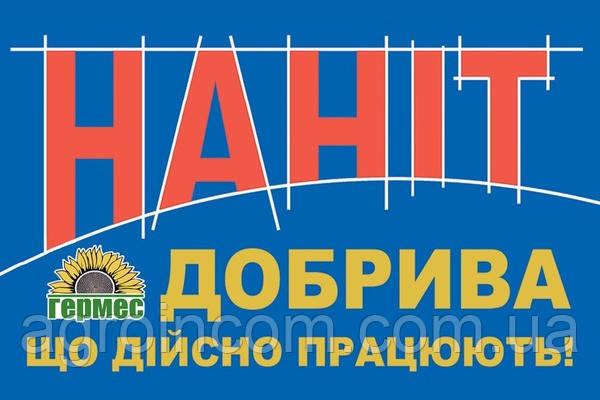 agroincom.com.ua_nanit