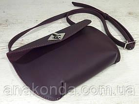 383 Натуральная кожа, Сумка кросс-боди женская, баклажонвая ультраматовая (фиолетовая, лиловая), фото 2