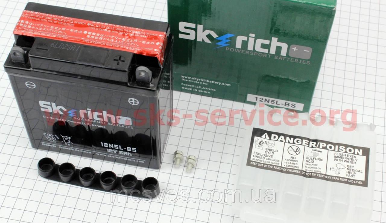 Аккумулятор Skyrich 5Аh 12N5L-BS (кислотный, сухой) Active 120/60/130мм, 2019