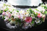 Шикарное украшение на свадебный автомобиль жениха или невесты