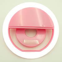 Кільце для селфи з акумулятором зарядка від USB 5 Вт 39 Led Selfie Ring light Рожевий